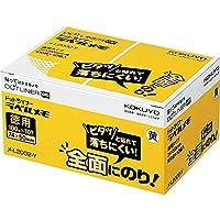 コクヨ 付箋 全面粘着 ドットライナー ラベル 黄色 74・50mm 100枚 10個入 メ-L2002-Y