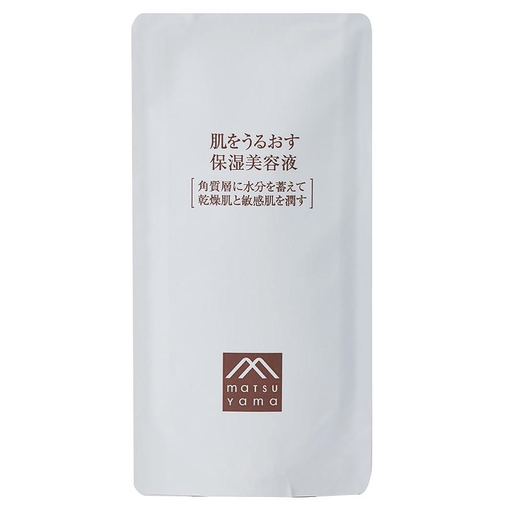 贅沢なウナギ保守可能肌をうるおす保湿美容液 詰替用(美容液) [乾燥肌 敏感肌]
