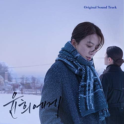 Kim Haewon & Lim Ju Yeon