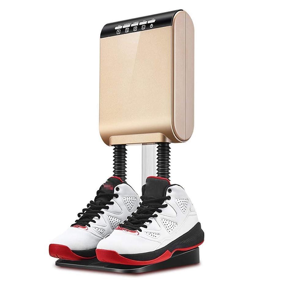 トロリーコピー言い直すドライヤー 電気靴乾燥機と暖かい、ブーツの靴の靴下を乾燥させる調節可能なラックグローブなど ドライヤー (色 : ゴールド)