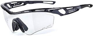 NEHARO Gafas de Sol de Ciclismo Gafas de Sol Gafas de Deporte Especialista protección UV400 - Correr/Marco Ciclismo/Esquí/Snowboard de diseño for Hombre y for Mujer Gafas de Sol Polarizadas Deportes