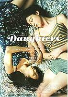 映画チラシ『Daughters ドーターズ』5枚セット+おまけ最新映画チラシ3枚
