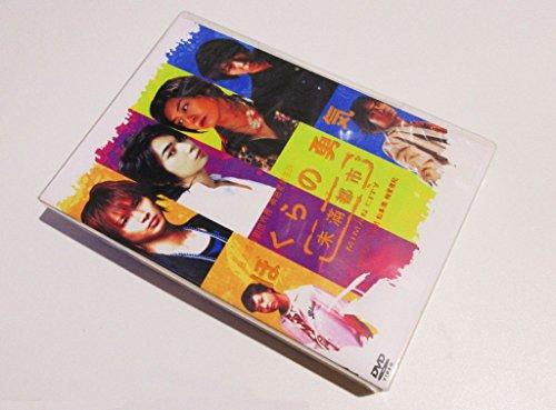 ぼくらの勇気 未満都市 DVD-BOX (5枚組)