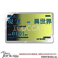異世界ICOCCA-強粘着・UVカット・防水ステッカー (1.Sサイズ)