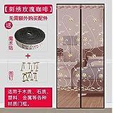 Velcro anti-mosquitos cortina de puerta verano pantalla magnética puerta anti-mosquitera ventana red punzonado libre hogar autoadhesivo removible-café bordado (envíe un rollo de velcro) tamaño ancho *