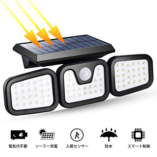 Bostar センサーライト 屋外照明 LED発光 3灯式 ソーラーライト 防水 人感センサー 自動点灯/消灯 玄関 駐車場