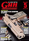 月刊Gun Professionals2021年5月号 雑誌