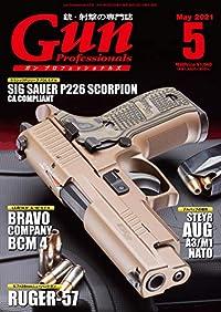 Gun Professionals(ガンプロフェッショナルズ) 2021年5月号