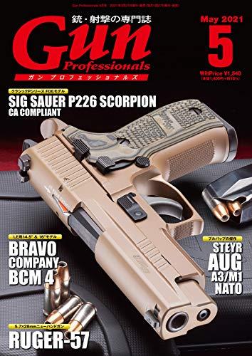 月刊Gun Professionals2021年5月号 [雑誌]
