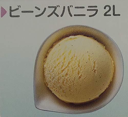 ロッテアイス ビーンズ バニラ 2L×4P 冷凍 業務用 アイスクリーム ロッテアイシス