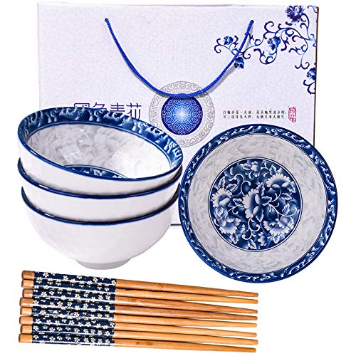 Chinese Style White and Bule 4.5 inch Small Rice/Soup Bowls Set of 4 in a Gift Box