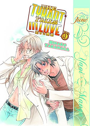 The Tyrant Falls In Love Volume 9 (Yaoi Manga)