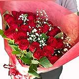 [ビズフラワー]【花束バラ 30本】 カスミソウ付き ミックス 薔薇 お祝い 送別会 感謝 送迎会 BisesFlower