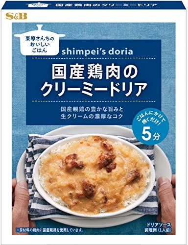 エスビー食品 栗原さんちのおいしいごはん 国産鶏肉のクリーミードリア 130g