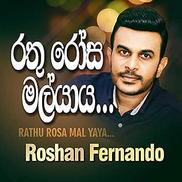 Rathu Rosa Mal Yaya