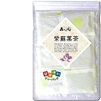森のこかげ しそ葉茶 健康茶 紫蘇葉 ティーバッグ 2g×45p
