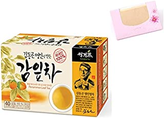 SoltreeBundle Organic Persimmon Leaf Tea Korean 40 Tea bags, pollen allergies, Skin Treatment for Bruises and Aging Skin, poor immunity to colds + SoltreeBundle Oil Blotting Paper 50pcs