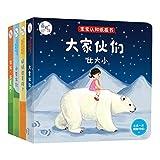 WDFDZSW Libro de Imagen cognitivo Chino de la Placa de la Pizarra para niños de 0 a 2 años Aprenda a Leer en la Pizarra, 4 Sets en Total