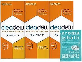クリアデュー ファーストケア 28日分×3、アロマインバス【グリーンアップル】