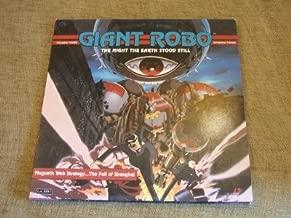 Giant Robo Volume Three - Magnetic Web Strategy Laserdisc