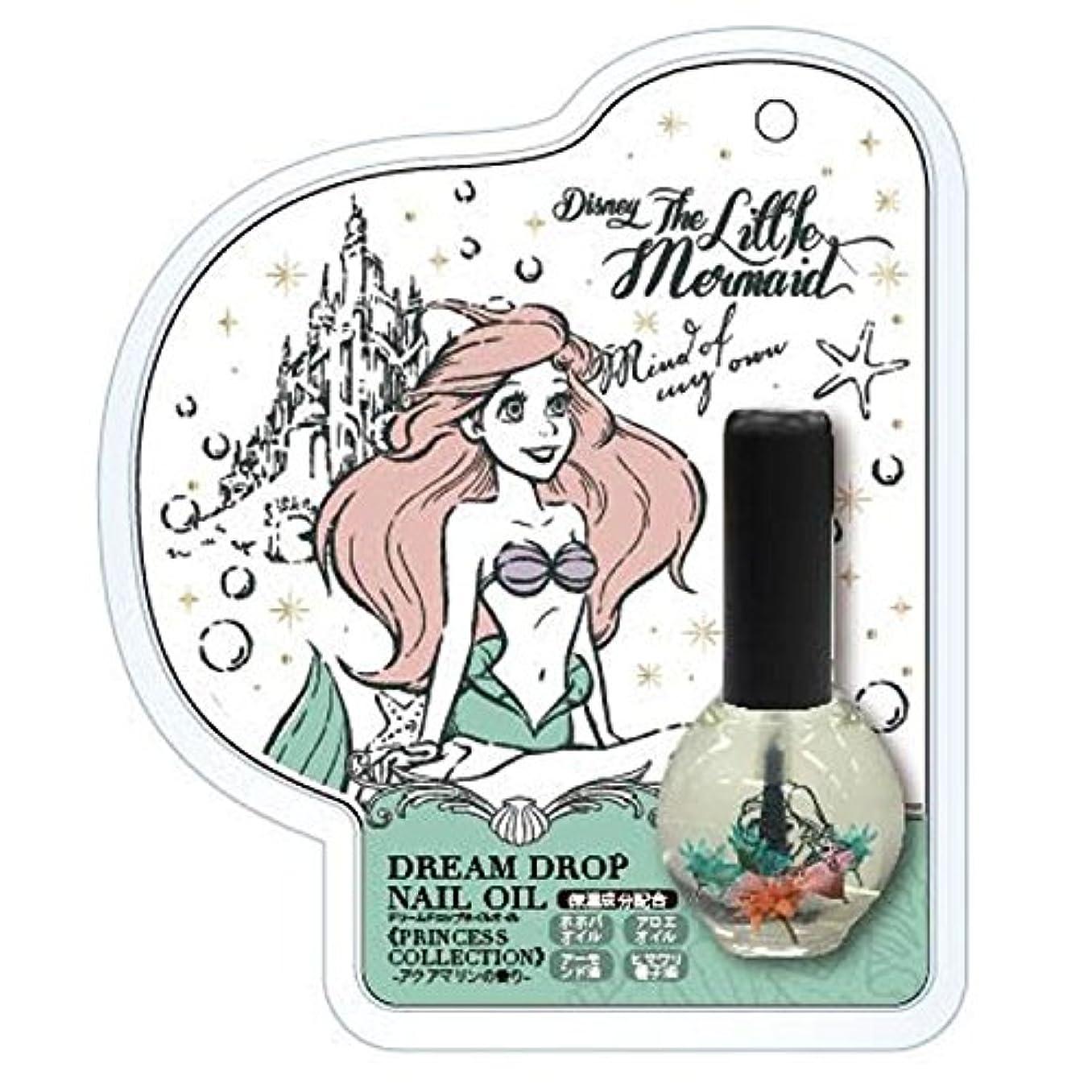 愛するポゴスティックジャンプスピーカードリームドロップネイルオイル プリンセスコレクション アリエル -アクアマリンの香り- DN04753