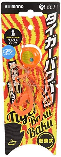 シマノ『炎月 タイガーバクバク 80g』