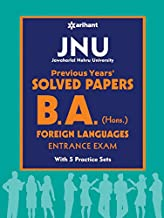 JNU B.A (HONS.) Foreign Language Previous Year Solved Paper entrance exam [Paperback] Arihant Experts