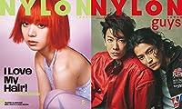 NYLON JAPAN(ナイロン ジャパン) 2020年 5月号 [雑誌]  (表紙:池田エライザ / guys表紙:佐藤健&渡邊圭祐)