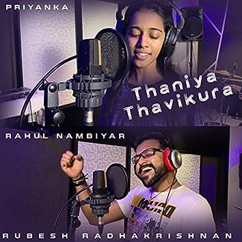 Thaniya Thavikura