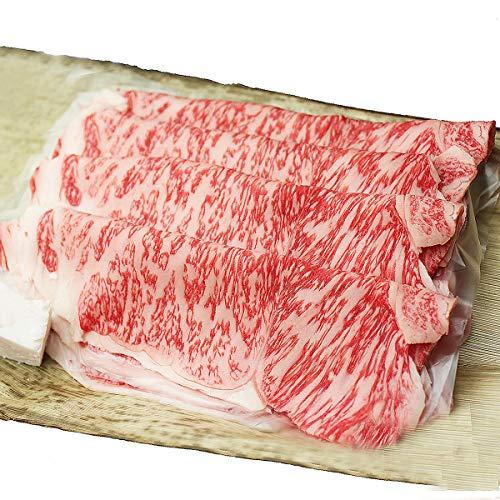 国産 黒毛和牛 霜降り サーロイン しゃぶしゃぶ 1kg (5人前) 牛しゃぶ 牛肉 しゃぶしゃぶ肉 ギフト