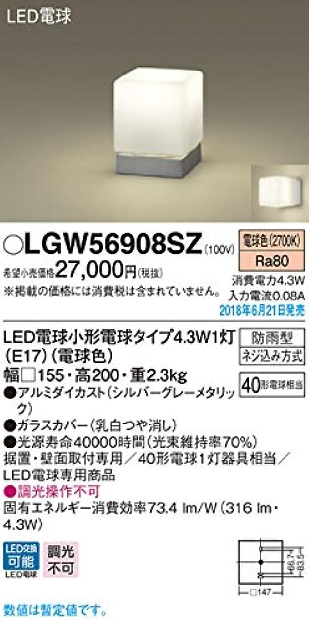 手書き収容する受付パナソニック(Panasonic) 門柱灯 LGW56908SZ シルバーメタリック 本体: 奥行15.5cm 本体: 高さ20.0cm 本体: 幅15.5cm