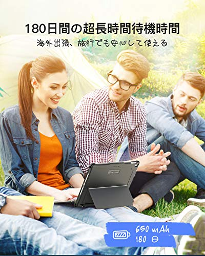 InateckiPadキーボードケース、10.2と10.5インチ汎用型、キックスタンド付き、キーボードカバーとiPadケースは分離可能、KB02011