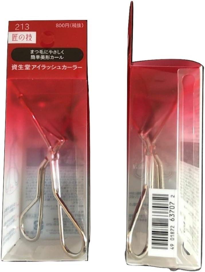 Shiseido Special Campaign Eyelash Ranking TOP14 Curler + Set Version Refill Original
