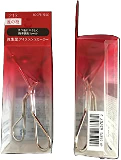 Shiseido Eyelash Curler + Refill Set (Original Version)