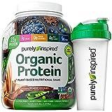 Vegan Protein Powder + Shaker Bottle | Purely Inspired Organic Protein Powder | Plant Based Protein Powder for Women & Men | Brown Rice & Pea Protein | Vegan Friendly | Chocolate, 4 lbs (47 Servings)
