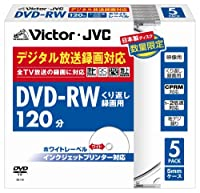 Victor デジタル録画対応 映像用DVD-RW 2倍速 ホワイトプリンタブル 5枚 [VD-W120PV5]