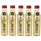 【爆下げ!】持留製油 ナタネゴマ黒ラベル 赤キャップ 290g×5本セットが激安特価!