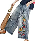 YESNO PW2 Women Casual Cropped Pants Loose...