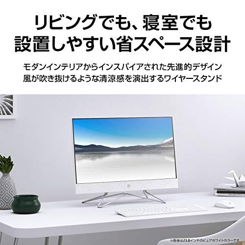 HP液晶一体型デスクトップパソコンインテルPentiumメモリ8GB128GBSSD1TBHDDWindows1021.5インチIPSフルHDタッチディスプレイHPAll-in-One22ピュアホワイトMicrosoftOffice付き(型番:9EH02AA-AAAE)