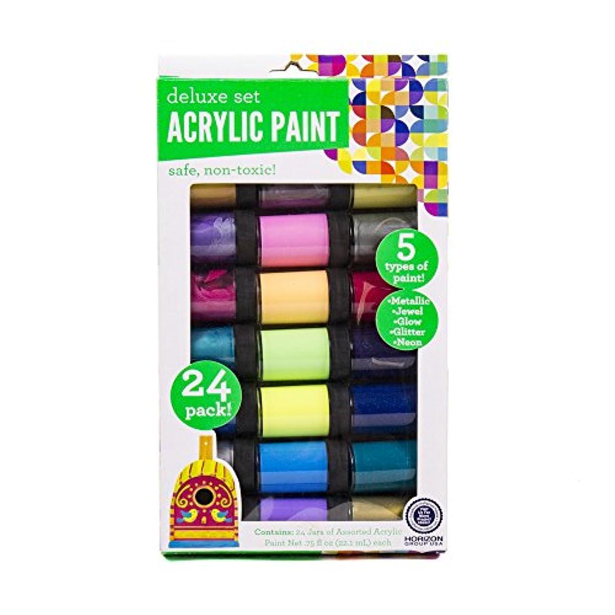 Generic Deluxe Premium Paint Set, 24Pk 765940290156