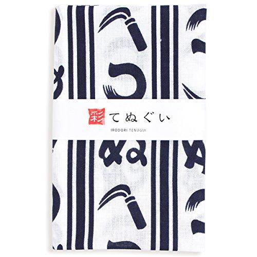 彩(irodori) 小紋手ぬぐい かまわぬ(白) ほつれ防止加工なし 32×90cm TE-06113-IR