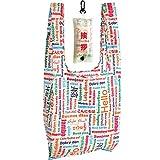 エピオス エコバッグ 折りたたみ コンパクト 買い物袋 世界の「こんにちは」 タテ38×ヨコ33×マチ10cm 7338