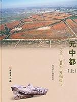 斗破苍穹药老传奇漫画版1-2-3-4-5-6-7 天蚕土豆 漫工厂全套7册