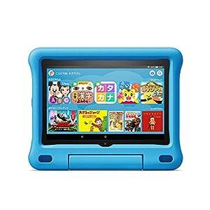 【Newモデル】Fire HD 8 キッズモデル ブルー (8インチ HD  ディスプレイ) 32GB