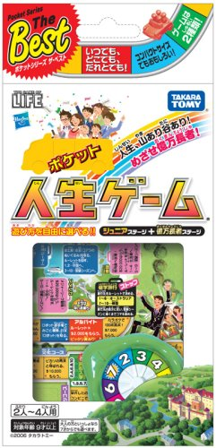 Pocket Game of Life Juego de la Vida (jap?n importaci?n)