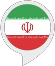 Iran National Anthem