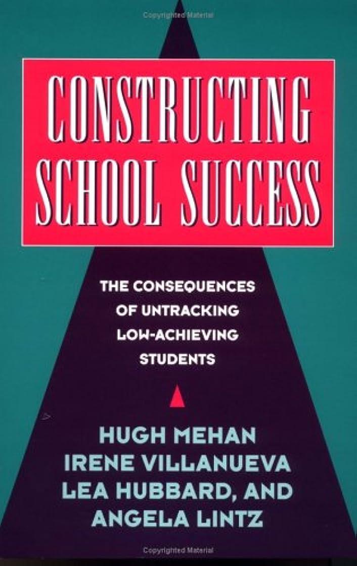 ボリュームロッド放射性Constructing School Success: The Consequences of Untracking Low Achieving Students