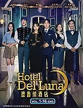 Hotel Del Luna (Korean TV Series, English Sub, All Region DVD)