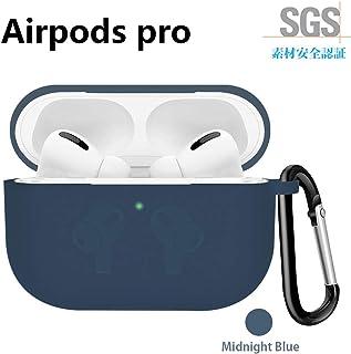 EZblu Airpods pro ケース Appleイヤホン用ケース SGS素材認証シリコンケース Airpods三世代 超薄型 QI充電対応(Blue)