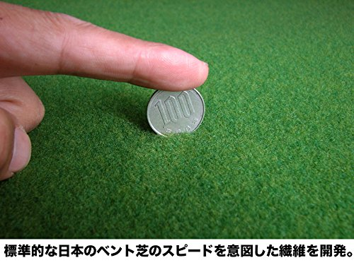 パターマット工房PROゴルフショップ日本製スーパーベントパターマット(SUPERBENT)45cm×3m距離感マスターカップ付き